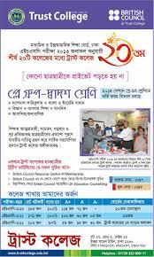 lexus biscuit bangladesh advertising archive bangladesh nov 11 2013