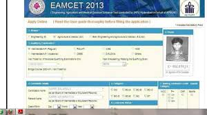eamcet how to pay exam fee fill and submit the online