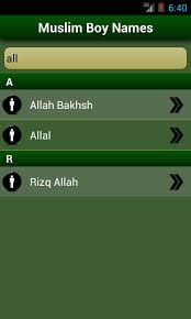 islamic baby names meanings android apps on play