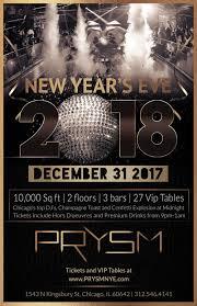 new year s in chicago prysm new year s 2018 tickets prysm nightclub chicago