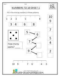 i worksheets for kindergarten photo album worksheet and coloring