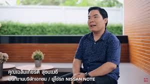 nissan almera sportech pantip nissan บร ษ ท น สส น มอเตอร ประเทศไทย จ าก ด