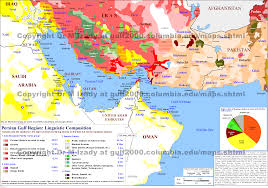 Iraq Province Map Mena Atlas Comments And Sources