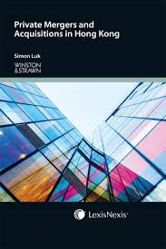 lexisnexis user guide private equity in hong kong and china second edition