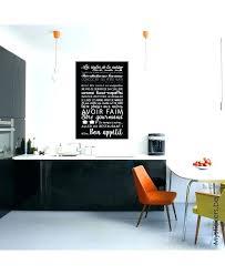 cadre deco pour cuisine tableau deco cuisine cadre deco pour cuisine toile deco cuisine