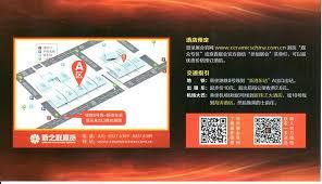 si鑒e auto is駮s n駮 china glaze 中國製釉股份有限公司 hsinchu
