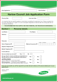 job application form template word format image collections form