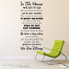 34 disney quote wall decals disney vinyl decal quote all of our 34 disney quote wall decals disney vinyl decal quote all of our dreams can come true if we have artequals com