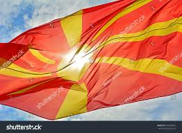 Flag Yellow Sun Macedonian Flag Against Sun Stock Photo 746589055 Shutterstock
