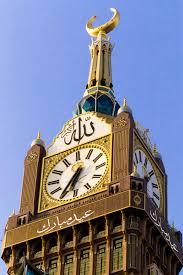 abraj al bait towers mecca saudi arabia 1066x1600