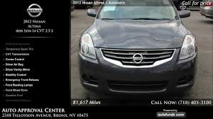 nissan altima coupe new jersey used 2012 nissan altima auto approval center bronx ny sold