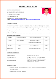 How To Make A Resume For Job With No Experience by Creating A Resume With No Job Experience Free Resume Example And