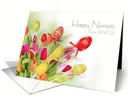 norooz greeting cards happy nowruz greeting cards 80 best cards i 3 so much images on