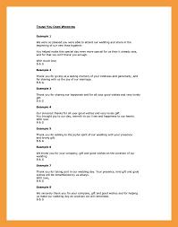 wedding card sayings 7 thank you card sayings resume pdf