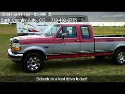 1994 ford f150 xl 1994 ford f150 xl supercab bed 4wd for sale in falcon