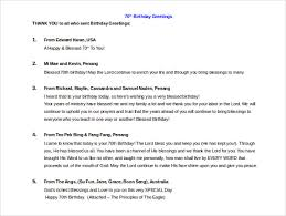 Free Sample Birthday Wishes 11 Birthday Itinerary Templates U2013 Free Sample Example Format
