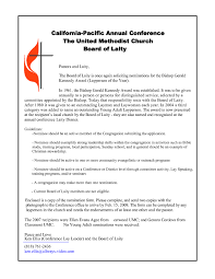 ideas of how to write an invitation letter for a church program