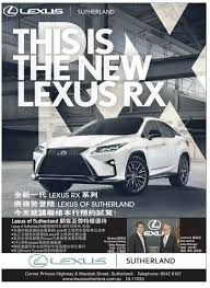 lexus is350 f sport ep2 邵青2015新车评测之lexus is200t 上 自由微信 freewechat