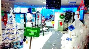 christmas theme office decorating ideas  radium1co