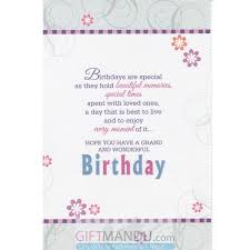 send birthday card sending your way warm birthday wishes greeting card send gifts