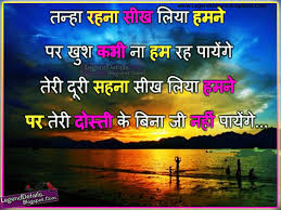 quotes shayari hindi beautiful friendship dost quotes shayari in hindi font legendary