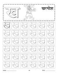 hindi cursive writing worksheets pdf hd wallpapers hindi cursive