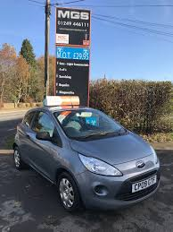 used ford ka studio for sale motors co uk