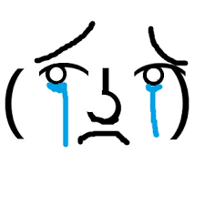Lenny Face Meme - le sad lenny face ʖ lenny face know your meme