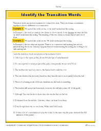 identify the transition words printable writing worksheet