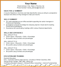 resume entry level objective examples summary objective resume examples example of resume summary resume