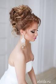 new bridal hairstyle peinados para novias 11 ideas en las que poder inspirarte