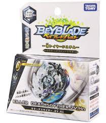 amazon com beyblade burst b 85 booster killer deathscyther 2v hn
