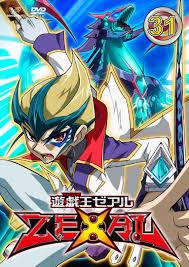 file zexal dvd 31 jpg yu gi oh fandom powered by wikia