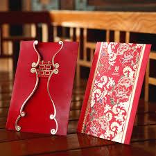 asian wedding invitation wedding invitation amulette jewelry