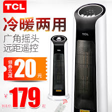 energy saving fan heater usd 112 42 tcl heater home energy saving fan heater upright