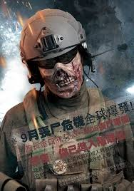 mask mask picture more detailed picture about latest m05 zombie