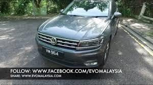 volkswagen malaysia ad evo malaysia com 2017 volkswagen tiguan super in depth review