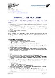 letter sample cover letters and on pinterest throughout 23