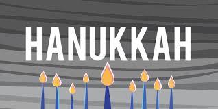 hanukkah banner modern living website adds to the hanukkah celebration