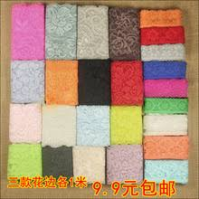 wholesale lace ribbon compare prices on stretch lace fabric wholesale online shopping