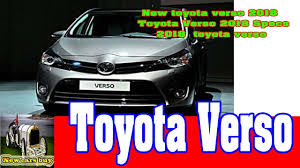 new toyota vehicles new toyota verso 2018 toyota verso 2018 specs 2018 toyota