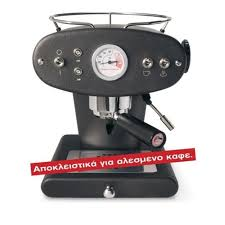 espresso ground coffee francis francis x1 black ground coffee u003c espresso ground machines