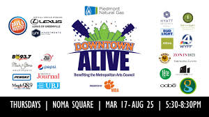 lexus service greenville sc piedmont natural gas downtown alive presented by clemson mba youtube