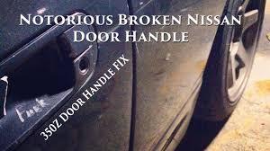 nissan 350z door handle replacing nissan 350z door handles 80606 cd00b 80607 cd40b