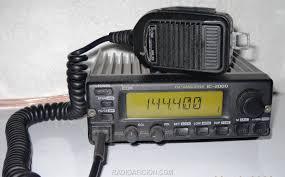 ic 2000h mobile 2m fm amateur transceiver radioaficion ham radio