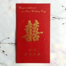 Congratulations On Your Marriage Cards Chinese Wedding Congratulation Cards