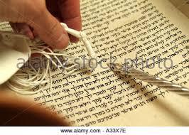 torah yad torah scroll yad torah pointer and tallit prayer shawl