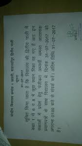 kendriya vidyalaya no 1 cantt shahjahanpur home page
