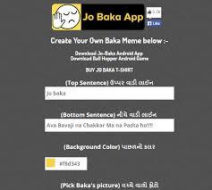 App To Create Meme - best jo baka jo bakudi dekh bhai memes generator websites and apps