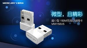 pc bureau wifi intégré acheter récepteur 150mbps mercury wifi mini usb marque carte